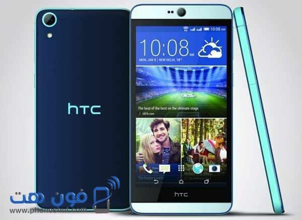 سعر ومواصفات اتش تي سي ديزايار 728 ـ HTC Desire 728