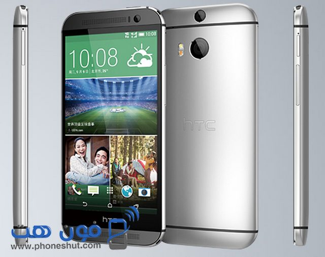 سعر ومواصفات اتش تي سي ون M8 ـ HTC One M8 Eye