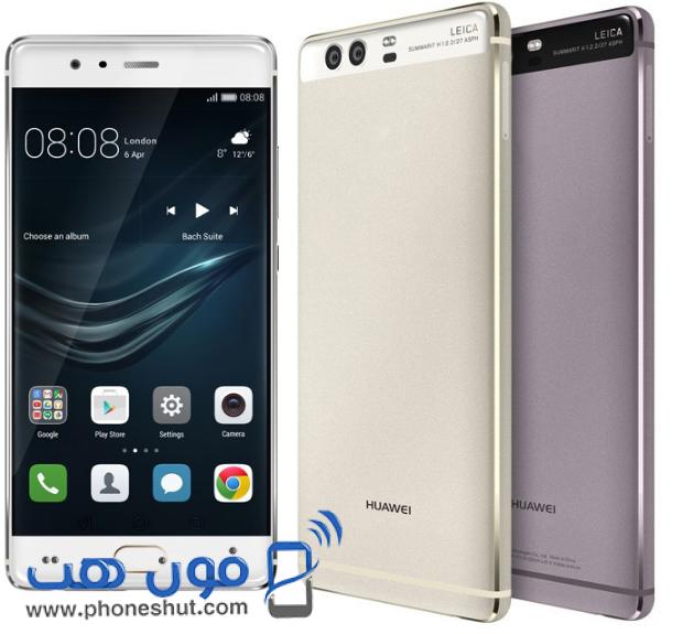 مواصفات Huawei P10