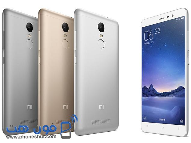 مواصفات Xiaomi Redmi Note 3