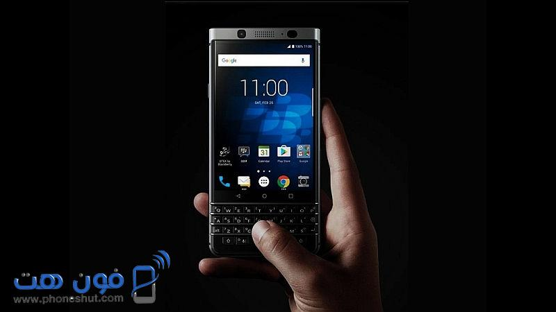 مواصفات Blackberry KEYone