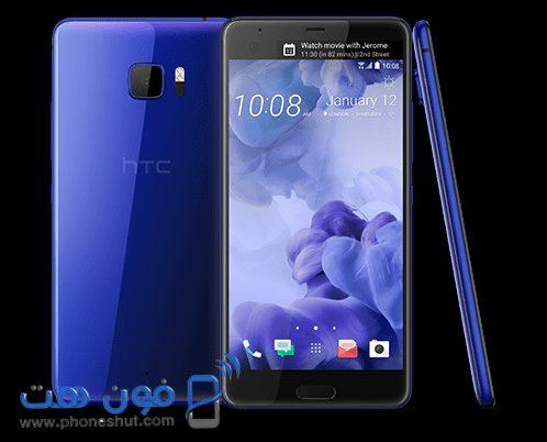 سعر ومواصفات اتش تي سي يو الترا ـ HTC U Ultra