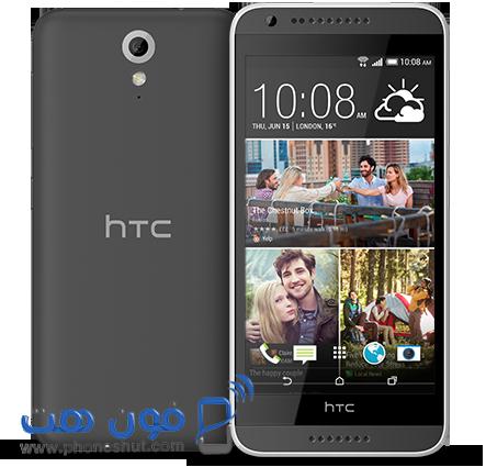 سعر ومواصفات اتش تي سي ديزايار 620g ـ HTC Desire 620G