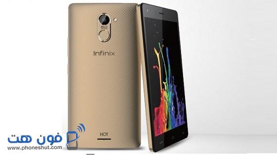 مواصفات Infinix Hot 4 Pro