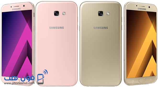 سعر ومواصفات سامسونج جالاكسي A7 2017 ـ Samsung Galaxy A7 2017