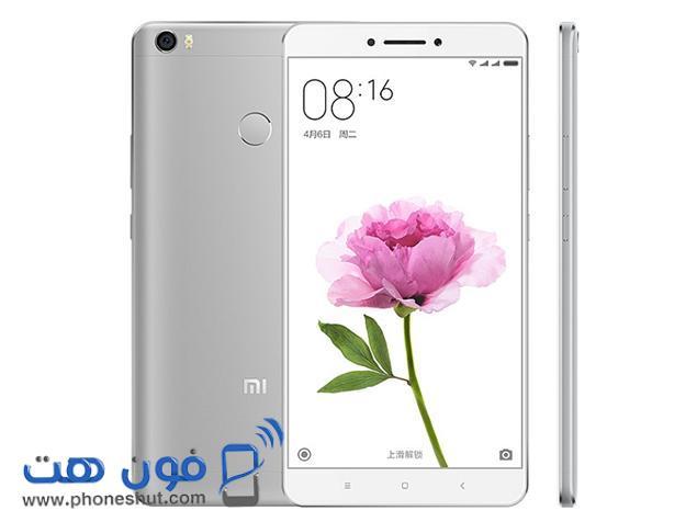 مواصفات Xiaomi Mi Max