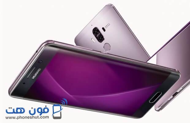 سعر ومواصفات هواوي ميت9 برو ـ Huawei Mate 9 Pro