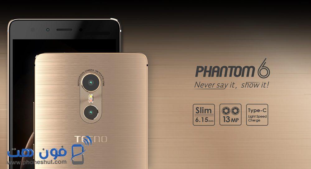 مواصفات Tecno Phantom 6