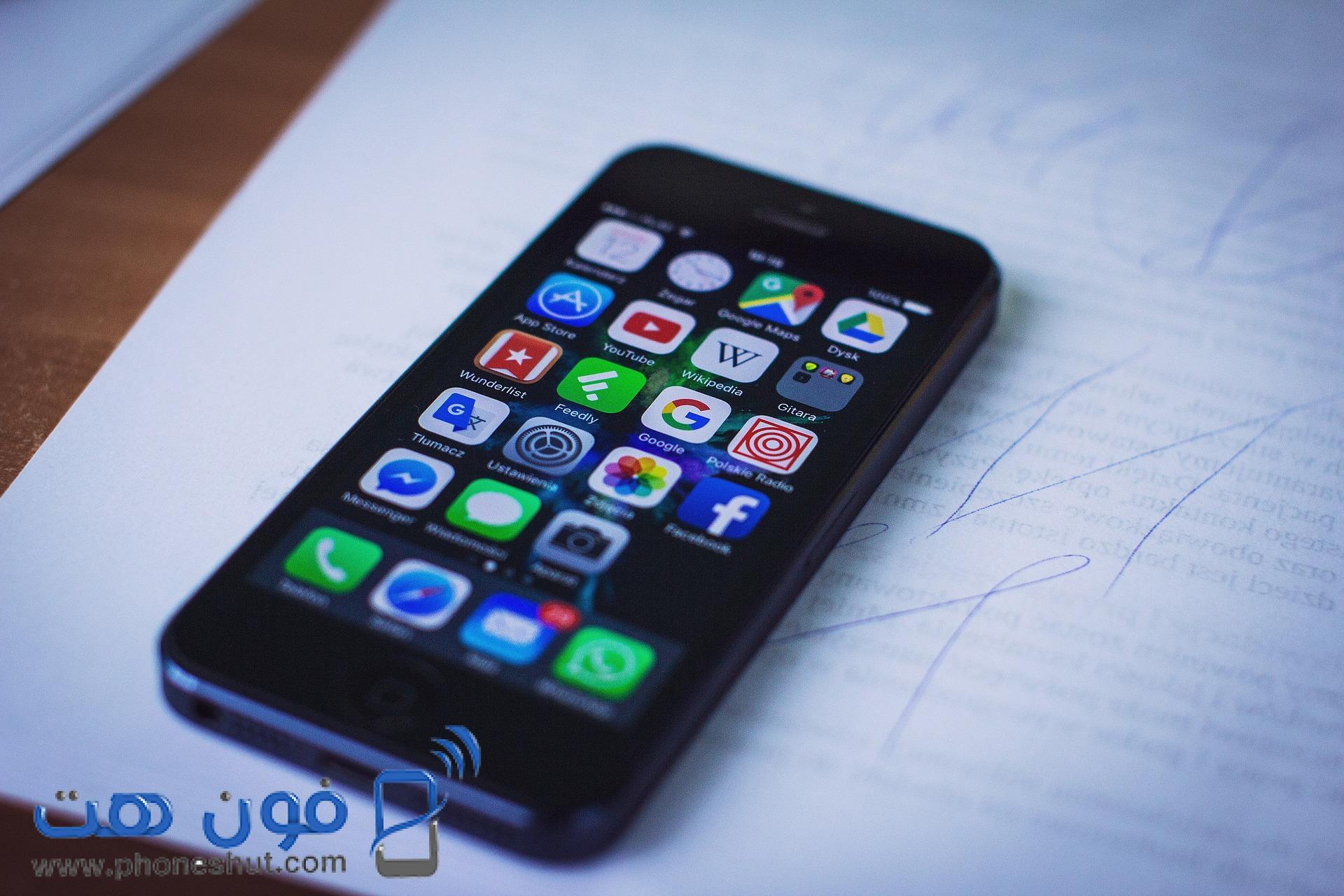 أسعار موبايلات أيفون في الإمارات