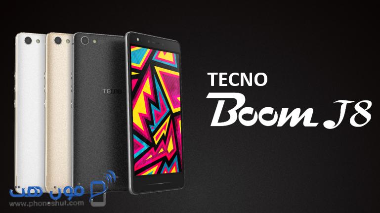 سعر ومواصفات Tecno Boom J8 ـ تكنو بوم J8