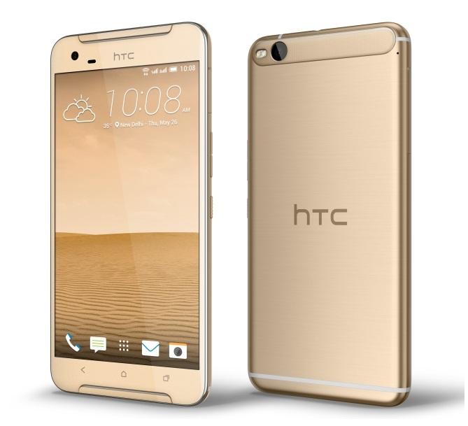 سعر ومميزات وعيوب اتش تي سي وان X9 ـ HTC One X9