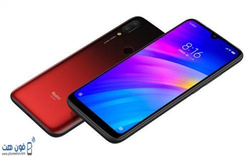 هاتف Xiaomi Redmi 7 بسعر من 1000 الى 2000 جنية