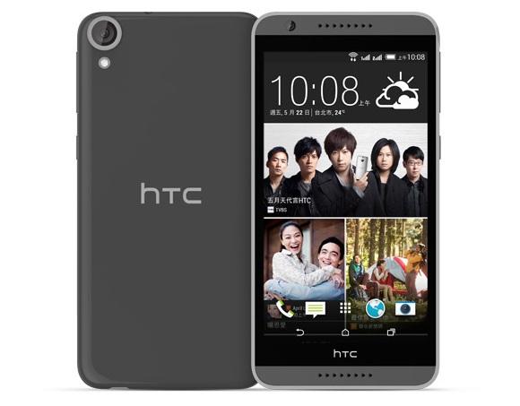 مواصفات HTC Desire 820G+ dual sim
