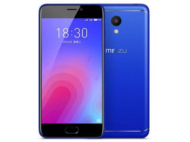 مواصفات Meizu M6