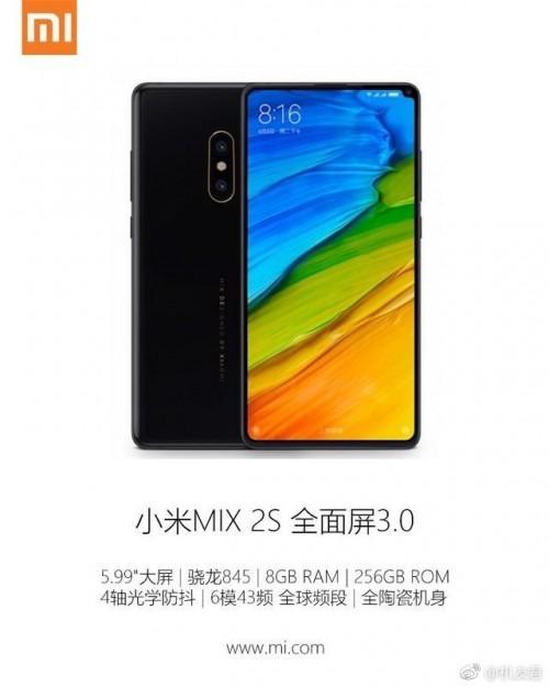 مواصفات Xiaomi Mi Mix 2s