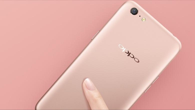 مواصفات (Oppo A71 (2018