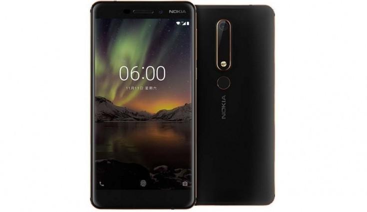 مواصفات Nokia 8 Sirocco