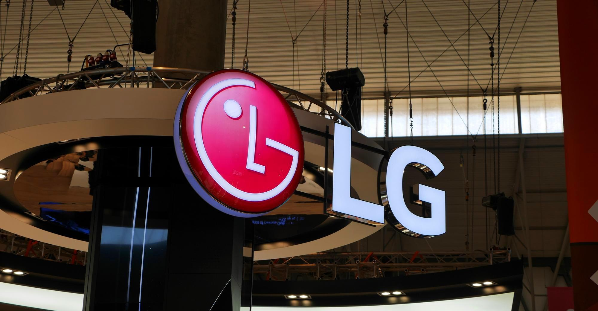 مراكز خدمة وتوكيلات شركة LG
