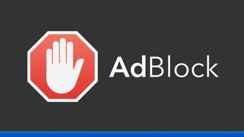 طريقة حظر الإعلانات