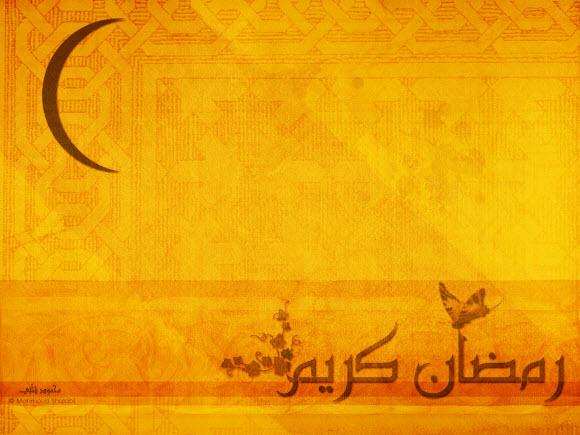 ثيمات رمضان عالية