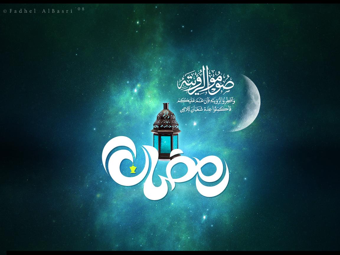 ثيمات رمضان عالية الجودة