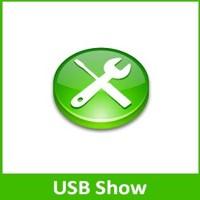 برنامج usb show