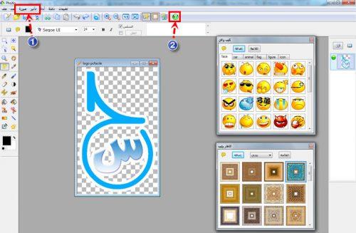 تحميل برنامج الكتابة على الصور للكمبيوتر