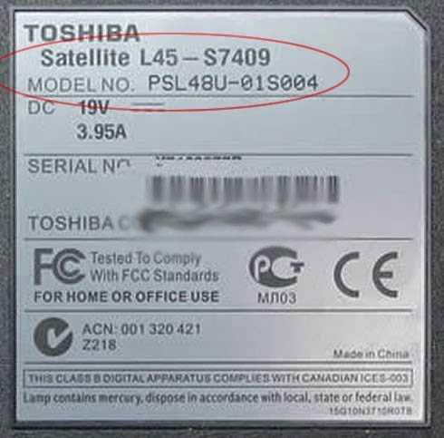 تحميل تعريفات لاب توب توشيبا Toshiba