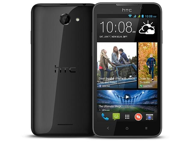 سعر ومواصفات اتش تي سي ديزاير 516 ـ HTC Desire 516