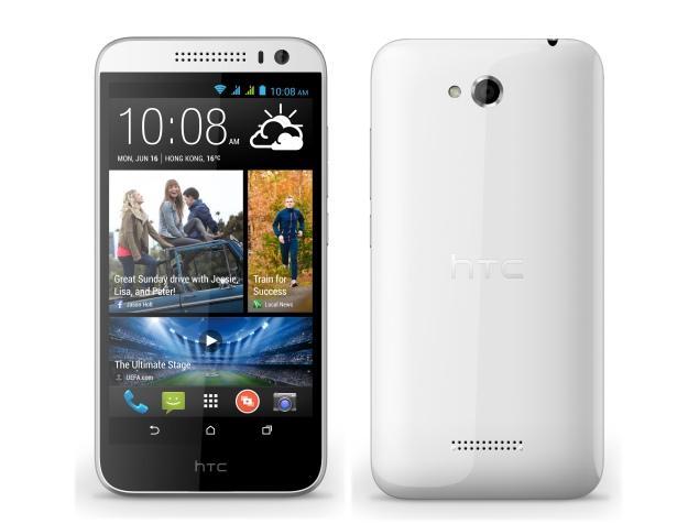 سعر ومميزات وعيوب اتش تي سي ديزايار 616 ـ HTC Desire 616