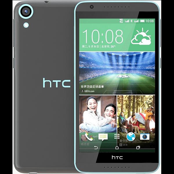 سعر ومواصفات اتش تي سي ديزايار 820 ـ HTC Desire 820