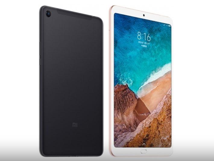 سعر ومواصفات شاومي مي باد 4 بلس ـ Xiaomi Mi Pad 4 Plus