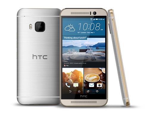 سعر ومواصفات اتش تي سي وان M9s ـ HTC One M9s