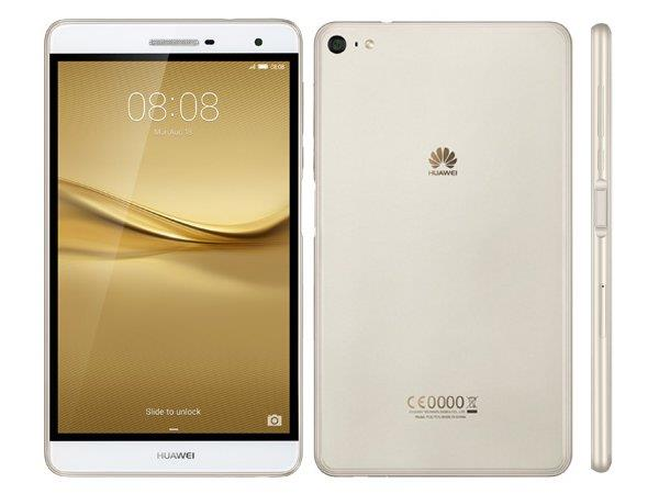 سعر ومواصفات هواوي ميدياباد T2 7.0 برو ـ Huawei MediaPad T2 7.0 Pro