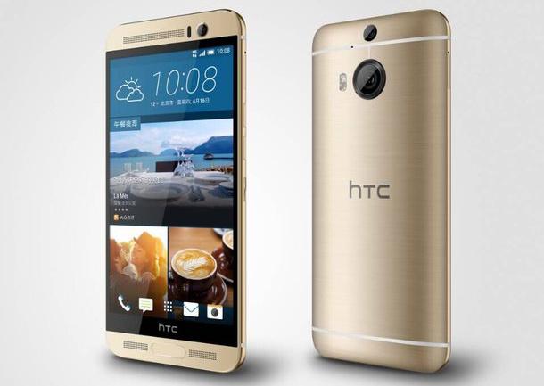 سعر ومواصفات اتش تي سي وان M9 بلس ـ HTC One M9 Plus