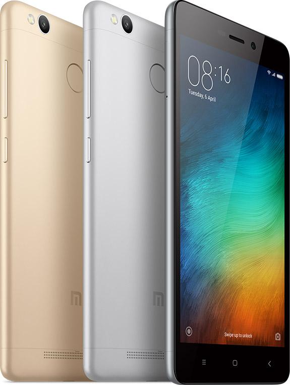 سعر ومواصفات شاومي ردمي 3S بلس ـ Xiaomi Redmi 3s plus