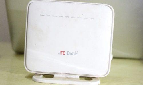 تغيير باسورد راوتر Te Data