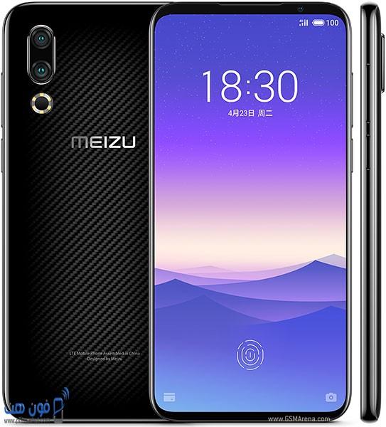 سعر ومواصفات Meizu 16s