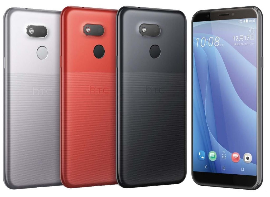 سعر ومواصفات HTC Desire 12s ـ اتش تي سي ديزير 12S
