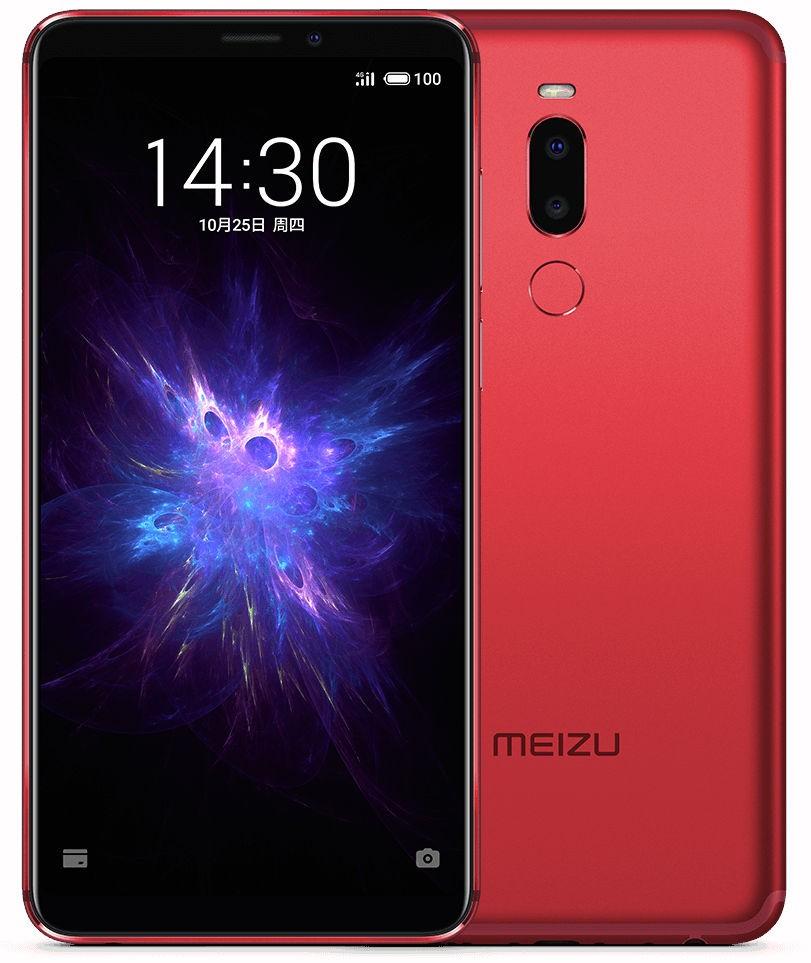 سعر ومواصفات Meizu M9 Note