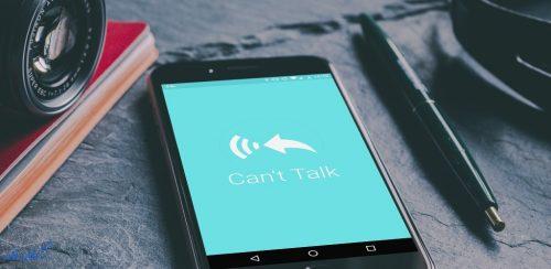 تطبيق can't talk