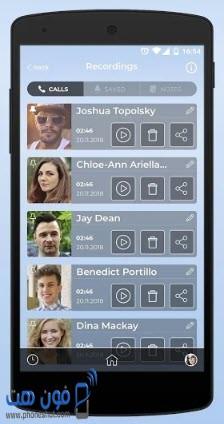 تطبيق Eyecon