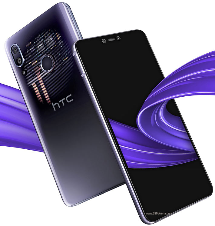 سعر ومواصفات HTC U19e