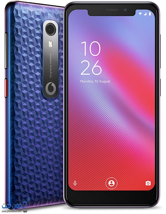 سعر ومواصفات Vodafone Smart N10