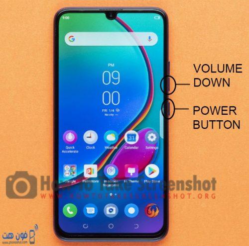 تكنو تعلن عن هاتفها الرائد الجديد تكنو فانتوم 9 مع بصمة تحت الشاشة