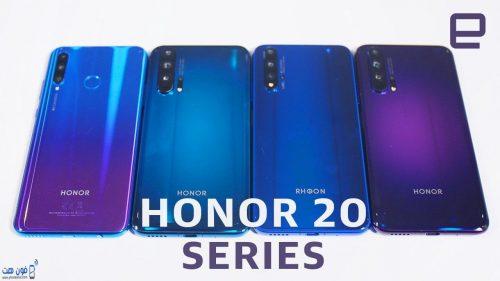 هونر تعلن عن سلسلة Honor 20 في مصر .. الاسعار و المواصفات
