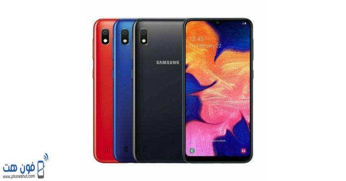 سعر ومواصفات Samsung Galaxy A10e