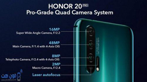 موبايل Honor 20 Pro