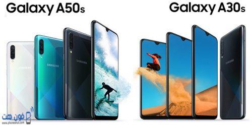 سامسونج تعلن عن Galaxy A50s و Galaxy A30s بشكل رسمي في الخارج