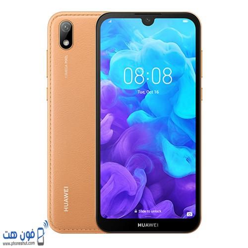سعر هواوي واي 5 2019 Huawei Y5 2019
